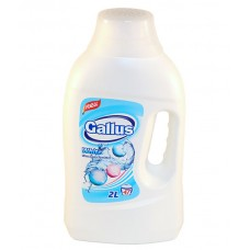 Gallus - концентрированный, универсальный гель для стирки белого и светлого белья с OXI-эффектом, 2 л, (27 стирок)