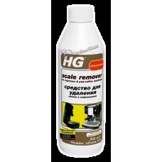 HG – Средство для удаления накипи в кофемашинах, 500 мл