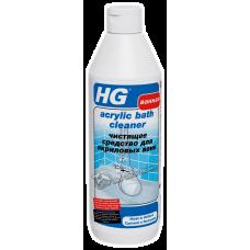 HG – Чистящее средство для акриловых ванн, 500 мл