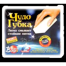 Bagi ЧУДО-ГУБКА для мытья любых поверхностей, легко смывает стойкие и застарелые пятна и загрязнения без моющих средств, 2 шт