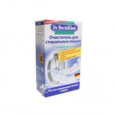 Dr, Beckmann - Очиститель стиральных машин, гигиенический (250 гр,)