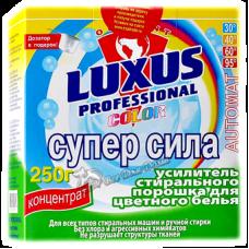 Luxus – Супер Сила для цветного белья, 250 гр