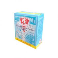 Luxus Professional - Kristall-fix Порошок для удаления накипи в стиральных и посудомоечных машинах, 200 гр
