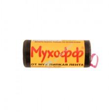 Мухофф - Липкая лента от мух (1 шт,)