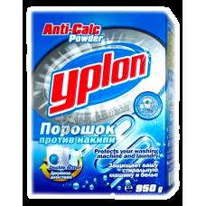 Yplon – Порошок против накипи, 950 г