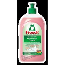 Frosch – Бальзам для мытья посуды Гранат, 0,5 л