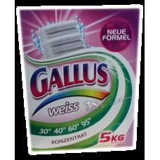 Gallus - концентрированный, универсальный стиральный порошок для стирки белого и светлого белья, 5 кг
