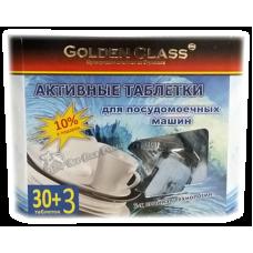 Golden Class - Таблетки для посудомоечных машин, 30 шт + 3 шт в подарок!