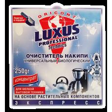 Люксус - Technics, Биологический очиститель накипи для водонагревательных приборов, 250 гр