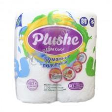 Plushe Light Color - Бумажные полотенца, 2 слоя, 2 шт
