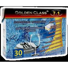 Golden Class - Таблетки для посудомоечных машин 7 в 1, 30 шт