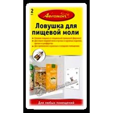 Aeroxon – Липкая ловушка для пищевой моли, 2 шт