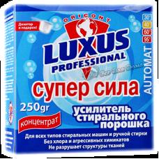 Luxus – Супер Сила, 250 гр