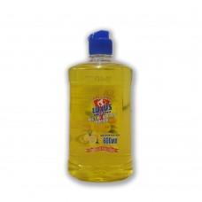 Luxus Professional - Чистая посуда Лимон, средство для мытья посуды и рук, концентрат 600мл