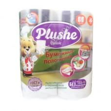Plushe Classic - Бумажные полотенца с тиснением, 2 слоя, 4 шт