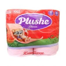 Plushe Classic Клубника - Туалетная бумага с тиснением, 2 слоя, 4 шт
