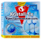 Luxus – Kristall-fix Соль для ПММ, 500 г
