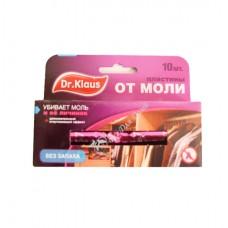Dr, Klaus - Антимоль, пластины без запаха (10 шт,)