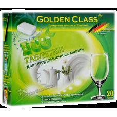 Golden Class – ECO, Таблетки для посудомоечных машин на основе натуральных компонентов, 20 шт