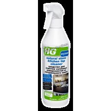 HG – Средство для очистки кухонных поверхностей из натурального камня, 500 мл