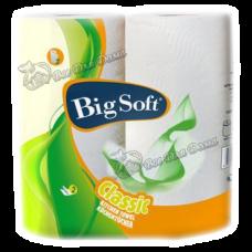 Big Soft Classic - полотенца бумажные с тиснением, 51 л 2 сл 2 рул