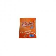 Udalix - Пятновыводитель - отбеливатель (40 гр,)