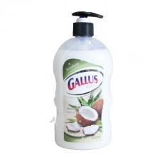 Gallus Жидкое мыло Кокос с экстрактом алоэ, 650мл