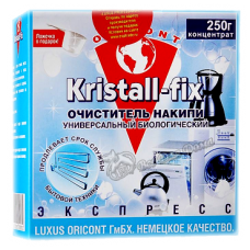 Luxus – Kristall-fix Биоочиститель накипи, 250 гр