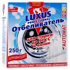 Luxus – Отбеливатель до 90 градусов, 250 гр