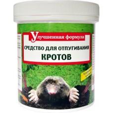 Detia – Средство для отпугивания кротов с лавандовым маслом в шариках, 100 шт