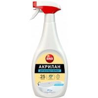 Bagi Акрилан Спрей для чистки акриловых ванн и бассейнов