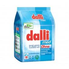 Dalli Med - гипоаллергенный стиральный порошок  (1,215 кг,)