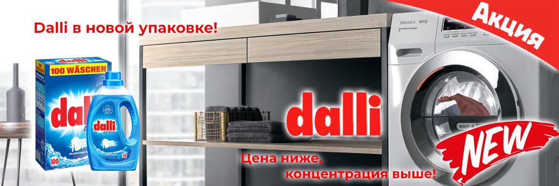 Dalli