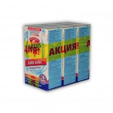 Luxus Professional Универсальный стиральный порошок для белого белья. Акция 3*350гр
