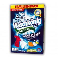 Der Waschkonig Универсальный стиральный порошок 5 кг