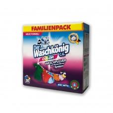 Der Waschkönig Color Универсальный стиральный порошок для стирки цветного и тонкого белья 2.5кг