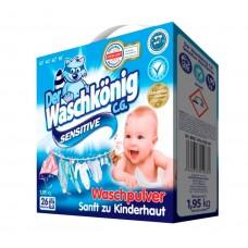 Der Waschkönig Sensitive Универсальный гипоаллергенный стиральный порошок для белья  1.9 кг